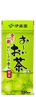 お~いお茶 緑茶 紙パック250ml